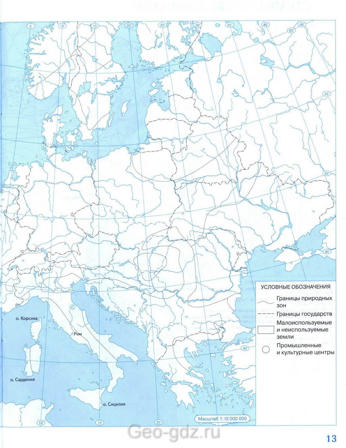 Strany Zarubezhnoj Evropy Konturnaya Karta Po Geografii 7 Klass